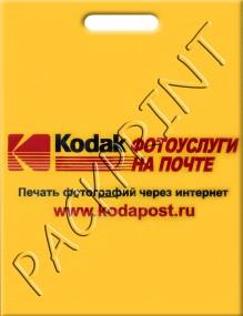 печать на пакетах киев